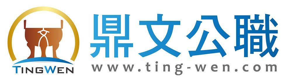 logo 标识 标志 设计 矢量 矢量图 素材 图标 990_280