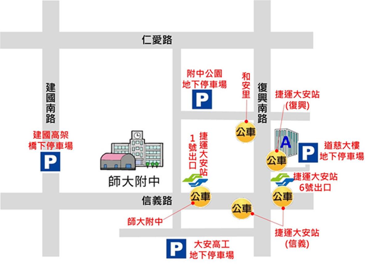 商研院教室地圖