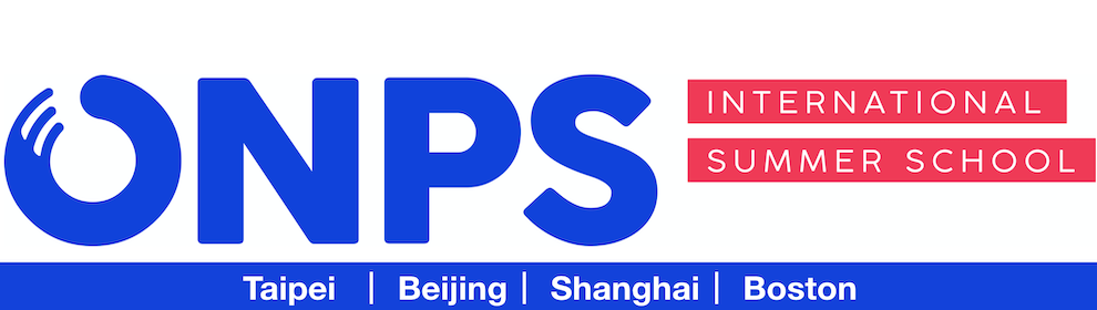 ONPS國際暑期學校