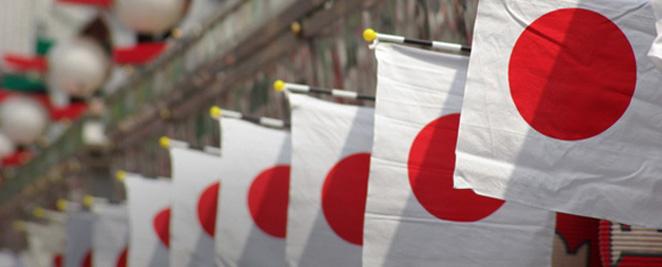 世大運 日本 國旗 1111進修網 運動 國際賽事