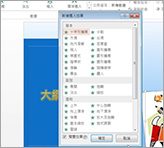 Office Powerpoint 教學-自訂動畫活用搭配