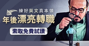 1111進修網好康活動